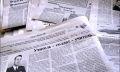 районные газеты