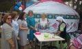 форум женщин в брединском районе