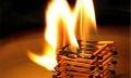 пожар в бредах