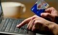 интернет-мошенницество в брединском районе
