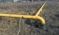 врезка в газопровод брединский район