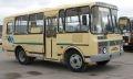 автобусы в брединском районе