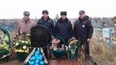 День памяти. Брединские полицейские возложили венки на могилы погибших коллег