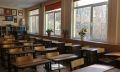 отмена занятий в школах