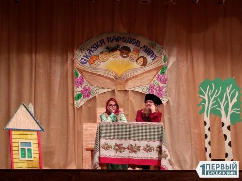 Настоящие сказочники! Брединские ребята победили в зональном фестивале «Сказки народов мира»