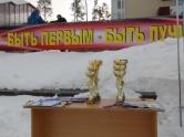 Все на лыжню! Брединские полицейские приняли участие в чемпионате области